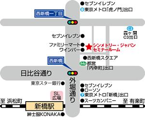シンメトリー・ジャパン セミナールーム