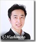 プレゼンテーションセミナー講師橋本歌麻呂先生